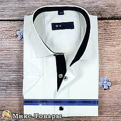Белая рубашка на кнопках Короткий рукав для мальчика Размеры: от 28 по 36 ворот (8348)