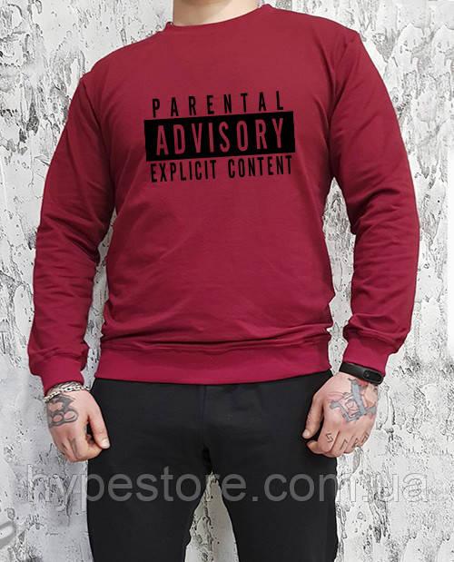 Мужской спортивный бордовый свитшот, кофта, лонгслив, реглан Parental Advisory, Реплика