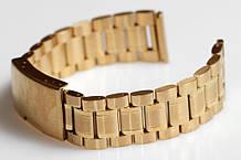 Браслет для годинника ELITE з нержавіючої сталі, 20 мм. Золото