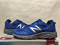 Кроссовки New Balance MT510 TrailОригинал MT510LF3