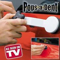 Рихтовщик вмятин на автомобиле Pops a Dent