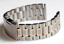 Браслет для годинника ELITE з нержавіючої сталі, 22 мм. Срібло із золотими елементами