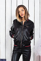 Женская модная куртка -бомбер новинка 2019