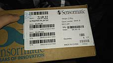 Защитные этикетки Sensormatic АМ (коробка 5000 шт.) акустомагнитная этикетка, фото 2