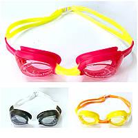 Очки для плавания детские, фото 1