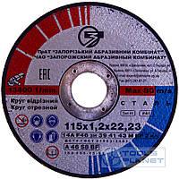 Круг отрезной по металлу ЗАК 115 х 1,2 х 22.2 (Запорожье), фото 1