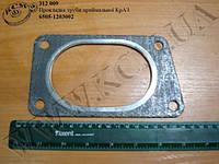 Прокладка труби приймальної 6505-1203002 КрАЗ