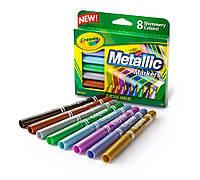 Крайола металлические маркеры 8 шт Crayola