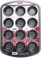 Форма для выпечки маффинов 12 шт Ringel Strudel RG-10205