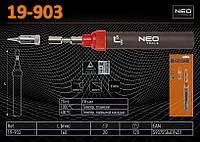Газовая микрогорелка 11мл, NEO 19-903