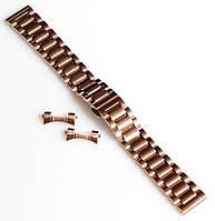 Браслет для часов ELITE из нержавеющей стали + Полумесяц. 20 мм. Красное золото, фото 1