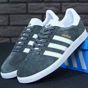 Мужские кроссовки Adidas Gazelle Grey