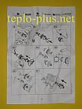 Ремкомплект трехходового клапана 0020136956 (0020133228) Saunier Duval Isofast, Semia, Isotwin, Themafast, фото 8