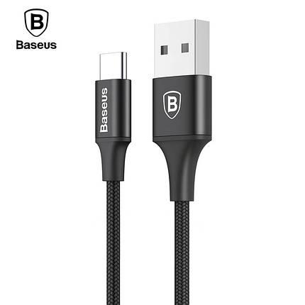 Кабель USB Type-C Baseus для для зарядки и передачи данных (0.25м), фото 2