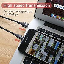 Кабель USB Type-C Baseus для для зарядки и передачи данных (0.25м), фото 3