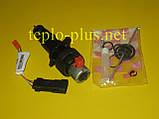 Ремкомплект трехходового клапана 0020136956 (0020133228) Saunier Duval Isofast, Semia, Isotwin, Themafast, фото 3