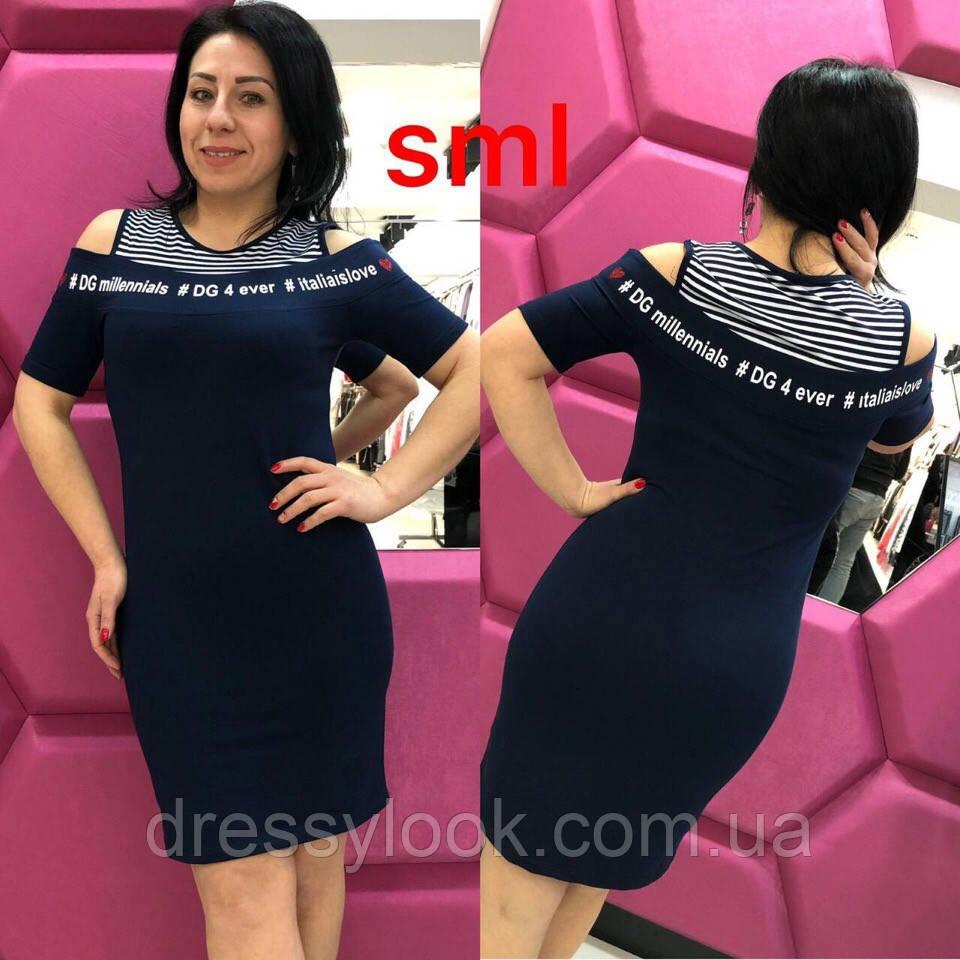 6021cbe961ff812 Платье женское D&G, цена 900 грн., купить в Запорожье — Prom.ua  (ID#928887205)