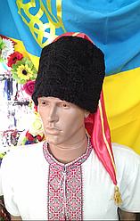 Козацька шапка дитяча, з натурального хутра