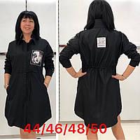 948a21d97c5 Женские рубашки в Украине. Сравнить цены