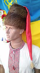 Козацька шапка з бобра