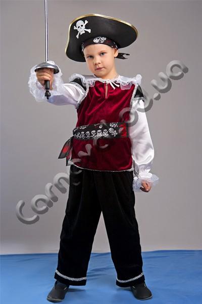 Костюм Пират- Разбойник