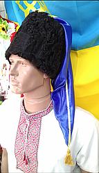 Козацька шапка дитяча, з синім шликом