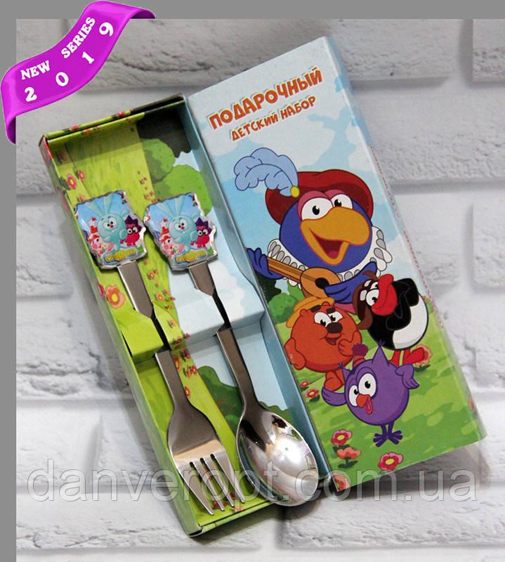 Столовый набор SMESHARIKI подарочный детский, купить оптом со склада 7км Одесса