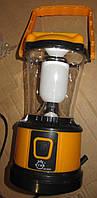 Кемпинговый фонарь-лампа ZB-9288 c солнечной батареей и USB портом, фото 1