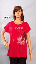 Женские футболки оптом (2XL-6XL) RS1-1766