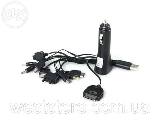 Зарядное устройство для телефона универсальное (12В) ZC-002, фото 1