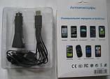 Зарядний пристрій для телефону універсальне (12В) ZC-002, фото 4