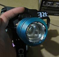 Акция! В подарок брелок! Налобный фонарь RJ-2800 Cree XM-L T6, 3 режима