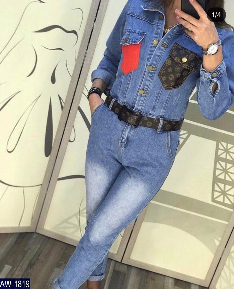 Женский супер люкс качество комбинезон джинсовый Louis Vuitton. Фабричный Китай