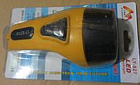 Светодиодный аккумуляторный ручной LED фонарь LY-827 (маленький)