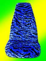 """StarPilot - Комплект декоративных, универсальных меховых чехлов """"Синяя зебра"""", 1+1 и задний диван"""