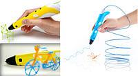 3D Ручка Smart 3D Pen 2 Оптом