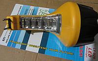 Светодиодный аккумуляторный ручной LED фонарь LY-826 (большой)