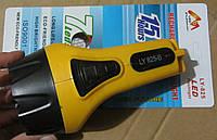 Светодиодный аккумуляторный ручной LED фонарь LY-825 (средний), фото 1