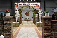ТМ Золотой Мандарин - один из лидеров на рынке производства тротуарной плитки в Украине.