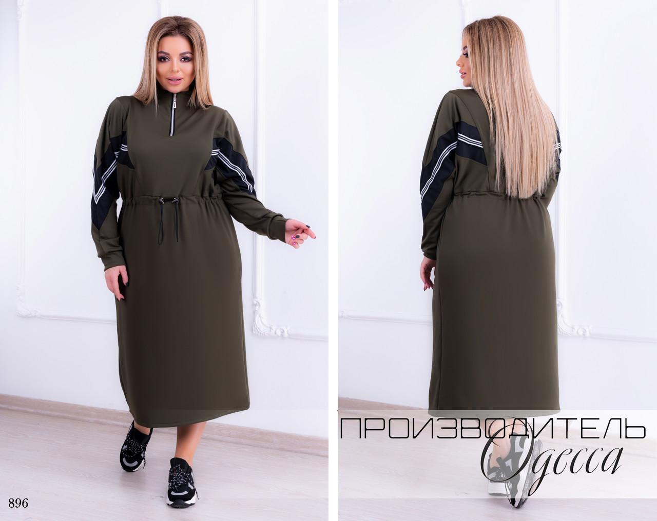 Сукня повсякденне міді спорт італ трикотаж 50-52,54-56