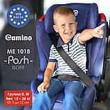 Автокрісло El Camino ME 1018-9 POSH, фото 5