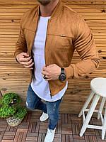 Мужская куртка коричневая 3 цвета ЛЮКС КАЧЕСТВО весна осень лето мужской бомбер