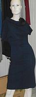 Платье-сарафан с драпировкой
