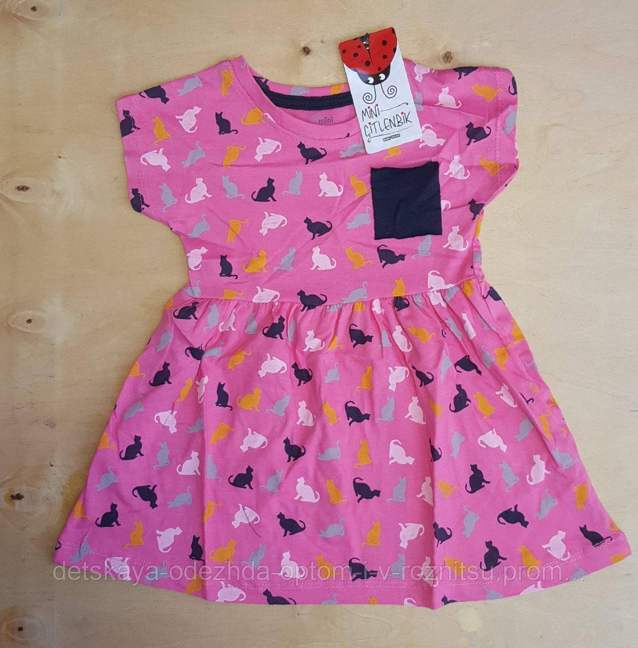 Платье интерлок 1-2-3-4-5 лет