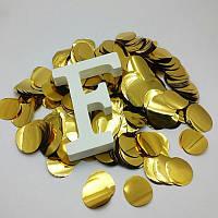 Конфетти Кружочки 23 мм, Золото, 50 гр