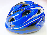 Шлем детский (р. 52-54) для роликов, скейтов, велосипедов с регулировкой по объему головы