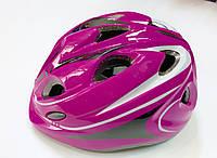 Шлем детский малиновый для роликов, скейтов, велосипедов с регулировкой по объему головы (р.52-54)