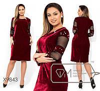 Бархатное платье с жемчугом в расцветках 780 (9845)