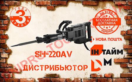 Отбойный молоток электрический Dnipro-M SH-220AV, фото 2