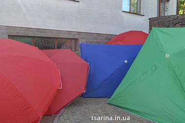Торговый зонт,для сада,пляжный. 3 метра.-600-700гр